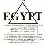 Egypt April 16 - May 3, 1992